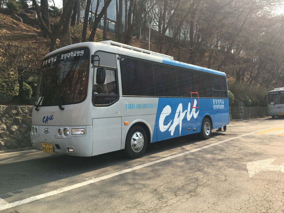CAU Campus Bus