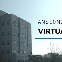 Anseong Campus: Virtual Tour