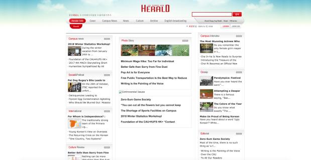 CAU Herald