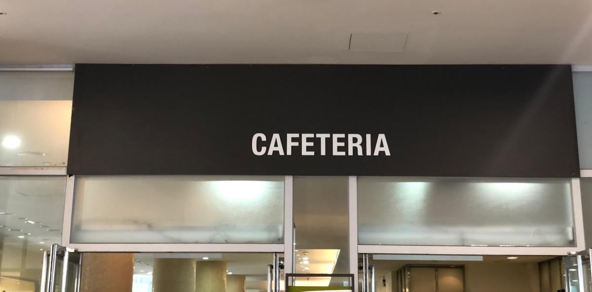 308 Cafeteria