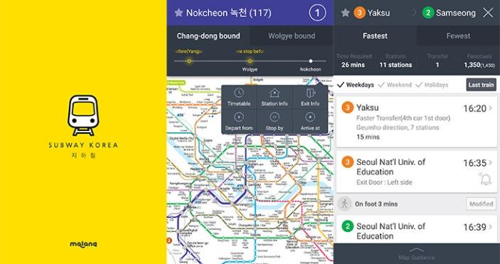Seoul Subway System – CAU Exchange Blog on korean war map, asia map, japan map, korean peninsula map, persia map, ireland map, euro countries map, china map, europe map, united states map, iran map, usa map, camp humphreys map, rwanda map, hong kong map, wwii map, russia map, formosa map, seoul map,