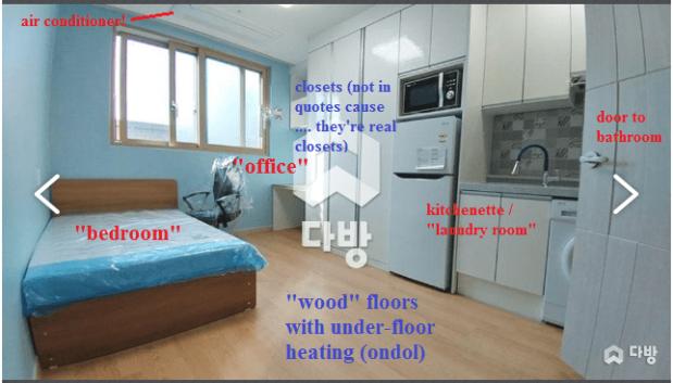oneroom-from-dabang-SMK-1
