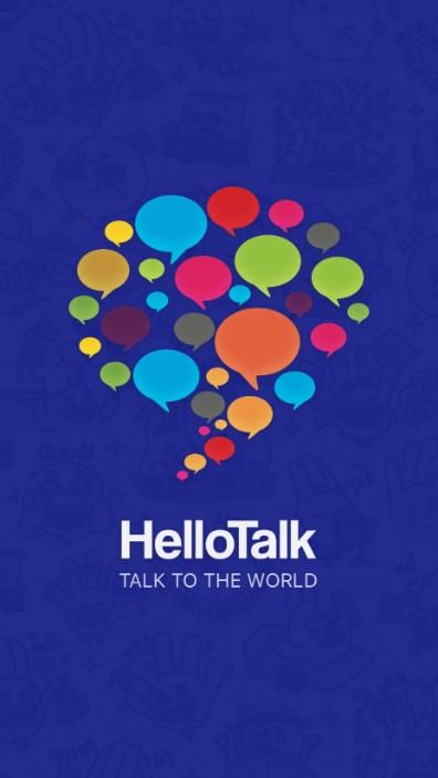 하얼빈 어학연수 가중어학당 +30~31일 : 주말, 헬로우톡